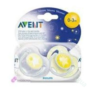 CHUPETE SILICONA PHILIPS AVENT 0- 6 M 2 CHUPETES